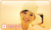 recuruit_small.jpg